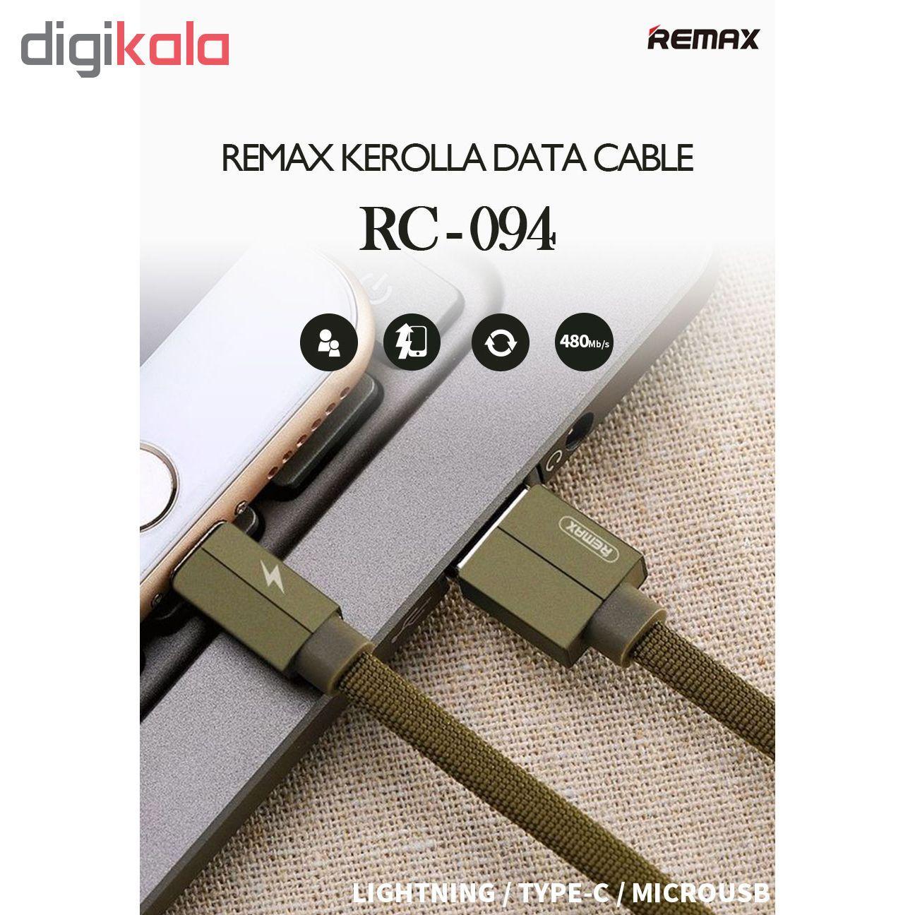 کابل تبدیل USB به لایتنینگ ریمکس مدل Kerolla RC-094i طول 1 متر main 1 8