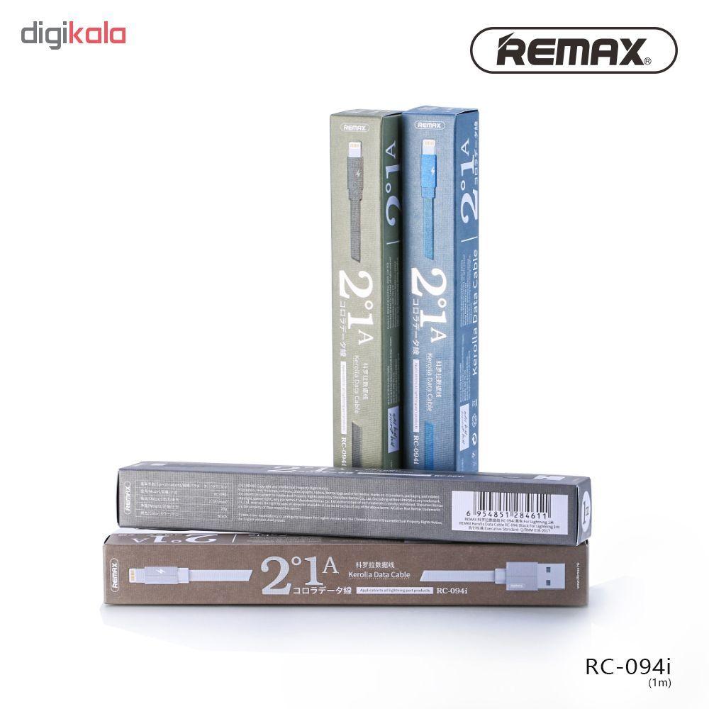 کابل تبدیل USB به لایتنینگ ریمکس مدل Kerolla RC-094i طول 1 متر main 1 14