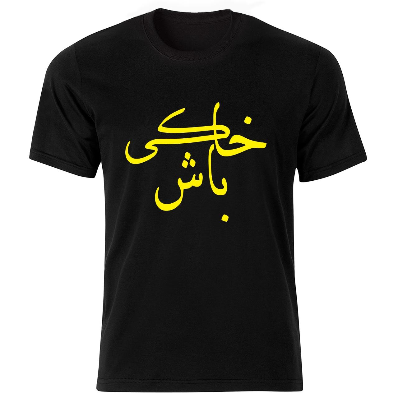 تی شرت آستین کوتاه مردانه شین دیزاین طرح خاکی باش کد 4707 Y