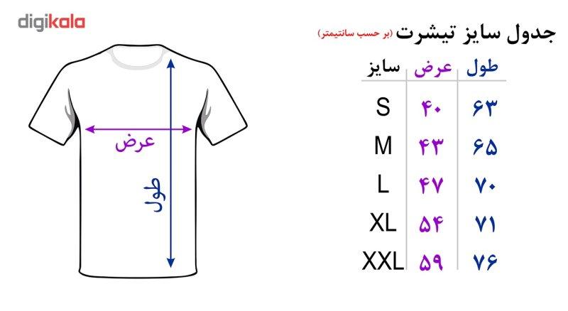 تی شرت آستین کوتاه مردانه تارپون طرح کریستین رونالدو کد 10447bw