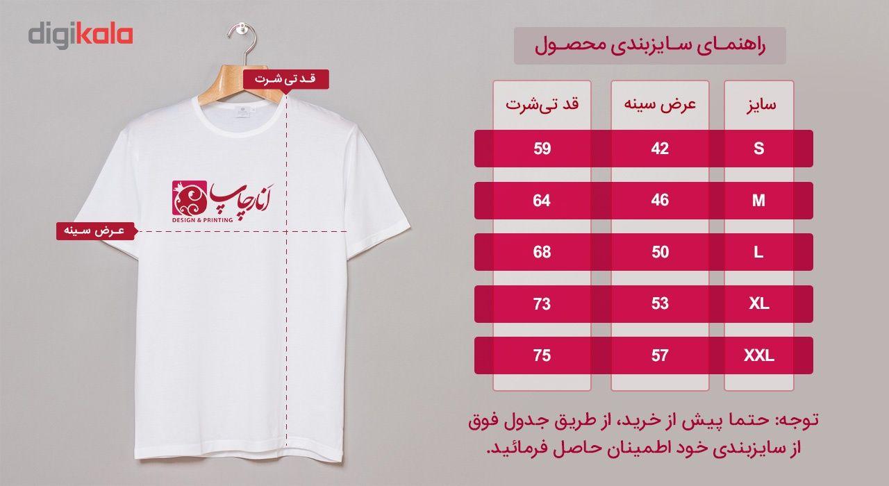 تی شرت انارچاپ طرح پاندا مدل T01008 main 1 2
