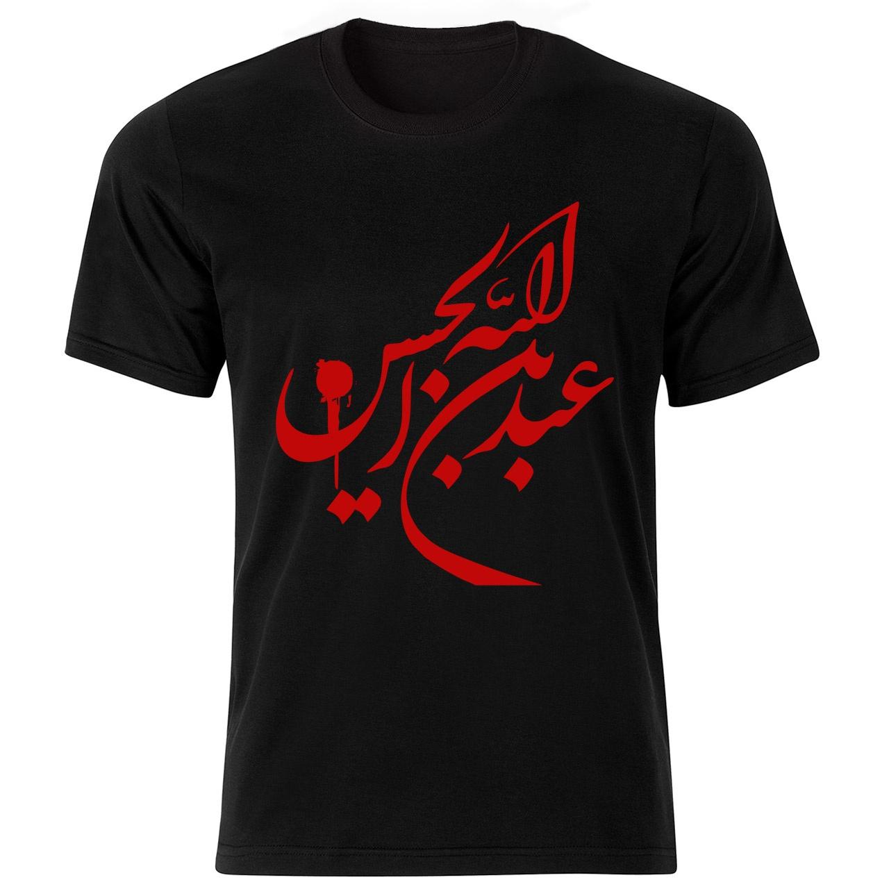 تی شرت مردانه نوین نقش طرح محرم کدBR11008