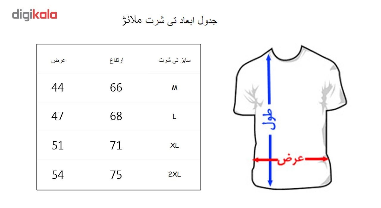 تی شرت نه به رسم طرح راکر کد 406