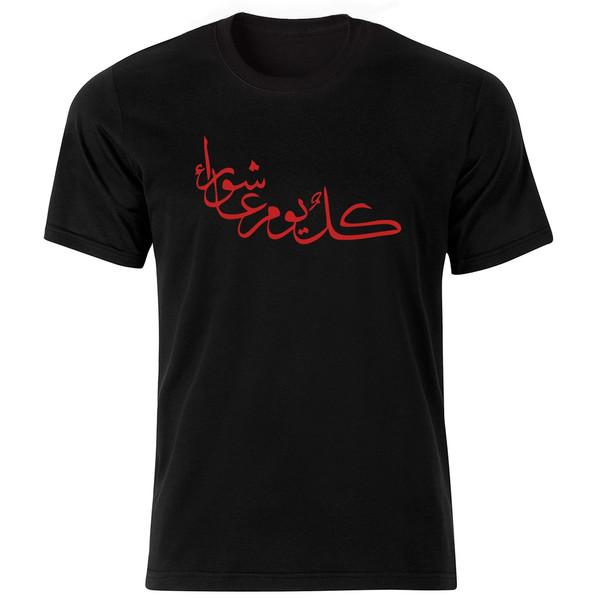 تی شرت مردانه طرح محرم کدBR6892