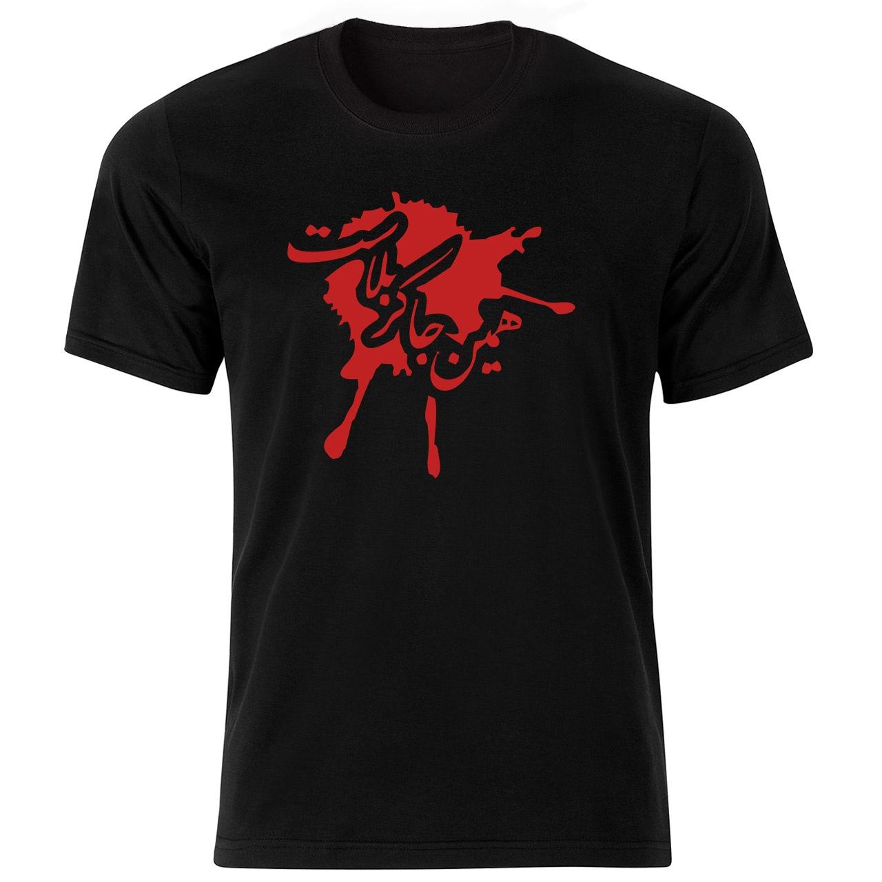 تی شرت مردانه طرح محرم کد BR6871