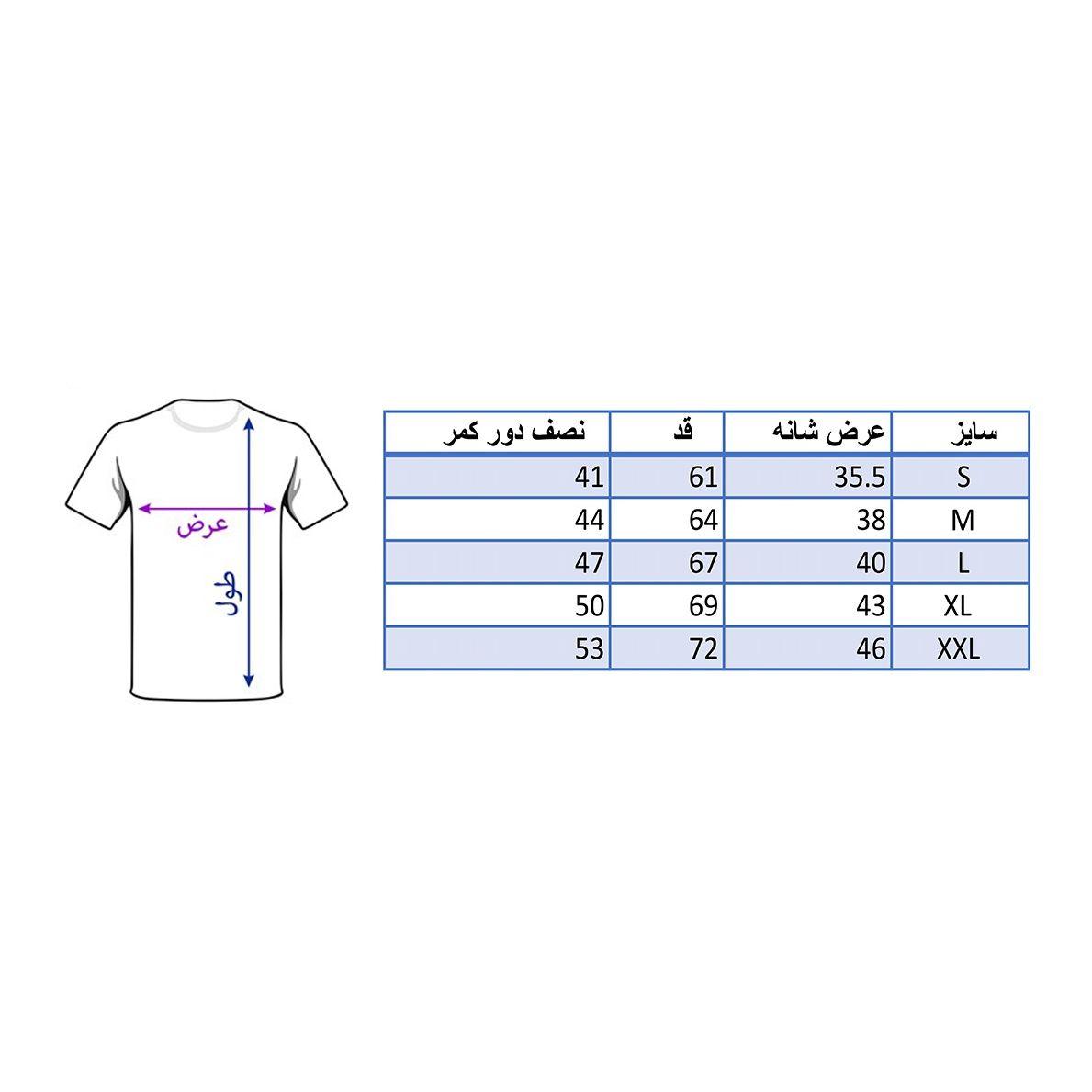 تی شرت آستین کوتاه سفید سالامین طرح سوپرمن کد SA126 main 1 4