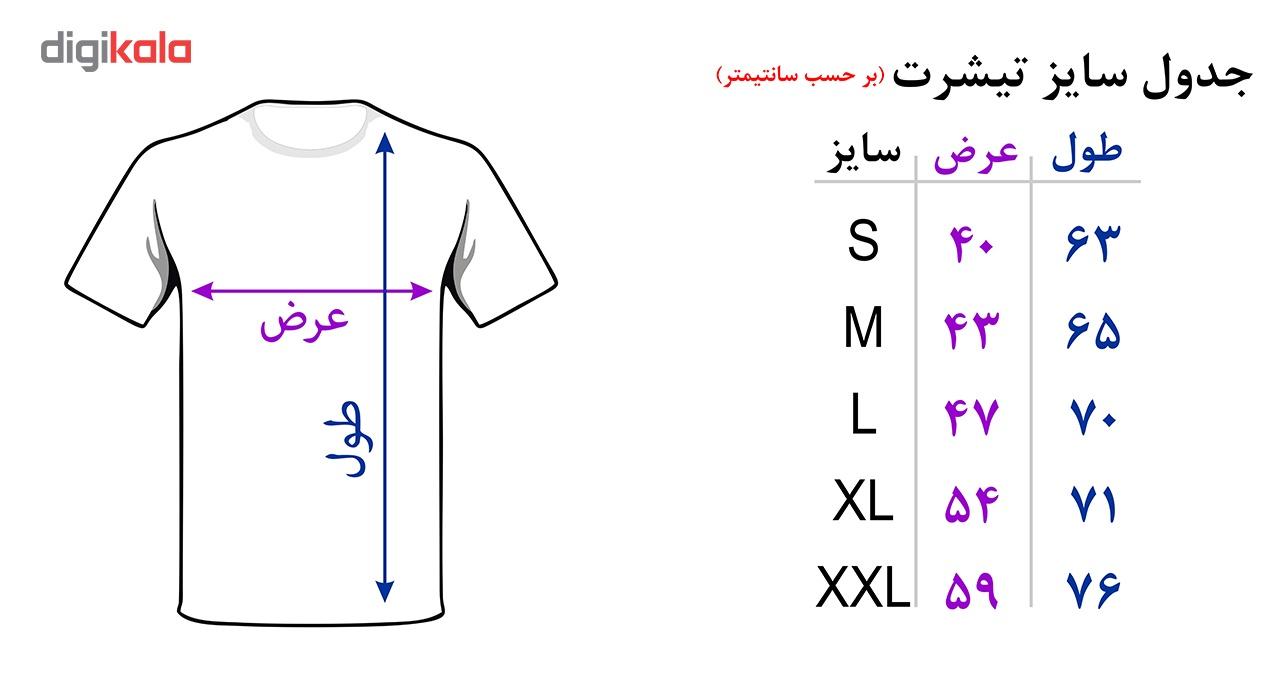 تی شرت مردانه رادیکال طرح رونالدو کد 3156