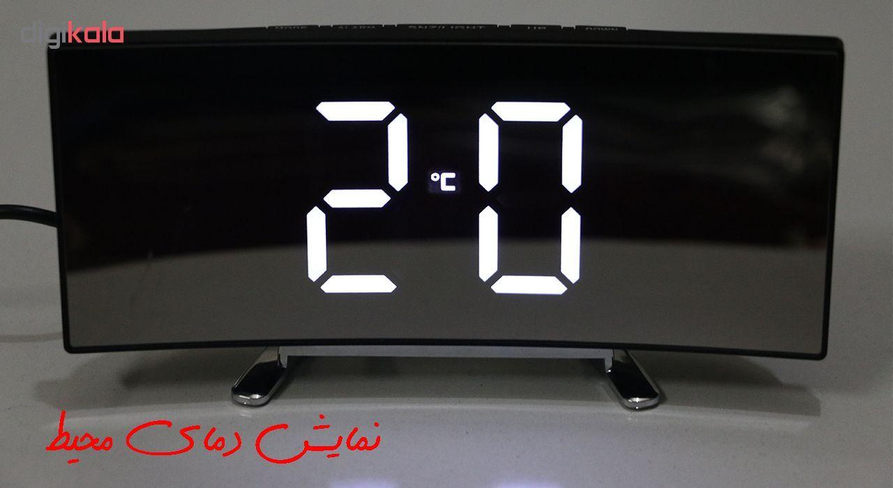 ساعت رومیزی کد DT-6507