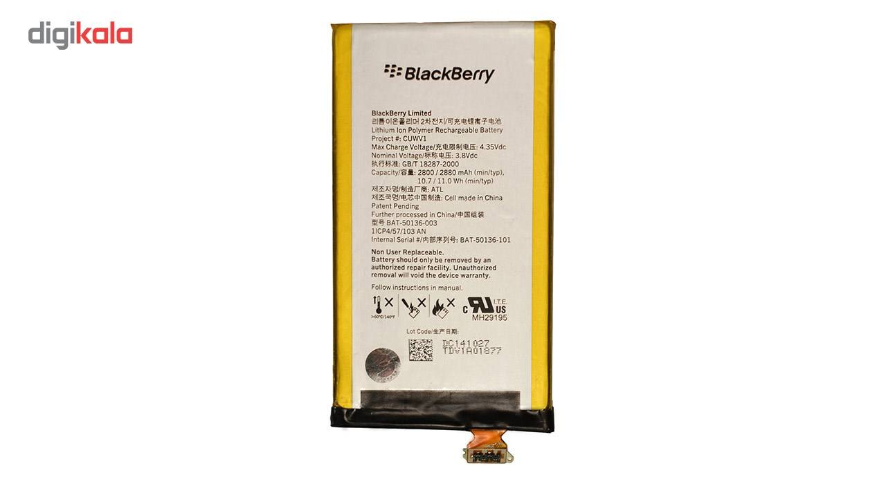 باتری موبایل مدل CUWV1 با ظرفیت 2800mAh مناسب برای گوشی موبایل بلک بری Z30 main 1 1