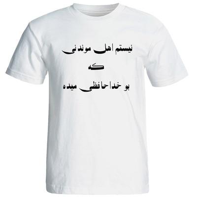 Photo of تیشرت مردانه طرح شایع کد 3364