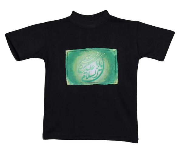 تی شرت بچگانه طرح محرم کد MT18