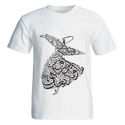 تی شرت آستین کوتاه زنانه طرح رقص سماع کد ۴۸۲۷