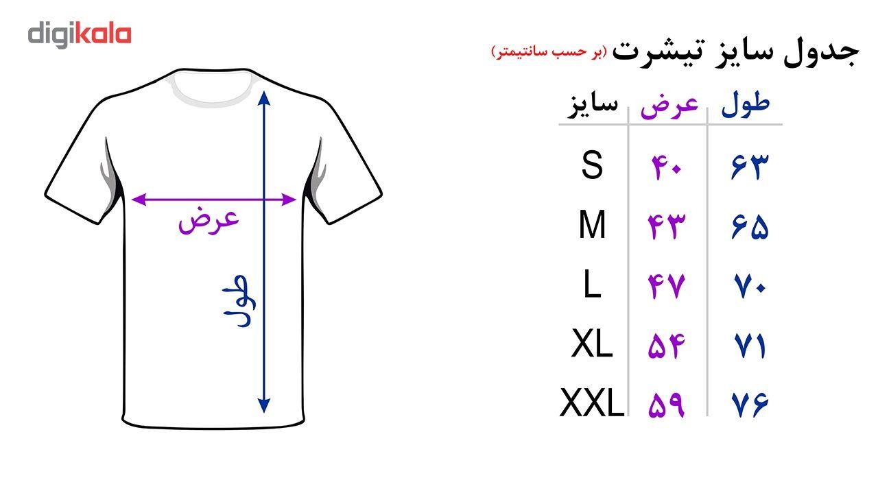 تی شرت مردانه طرح رئال مادرید کد BW-15052 main 1 2