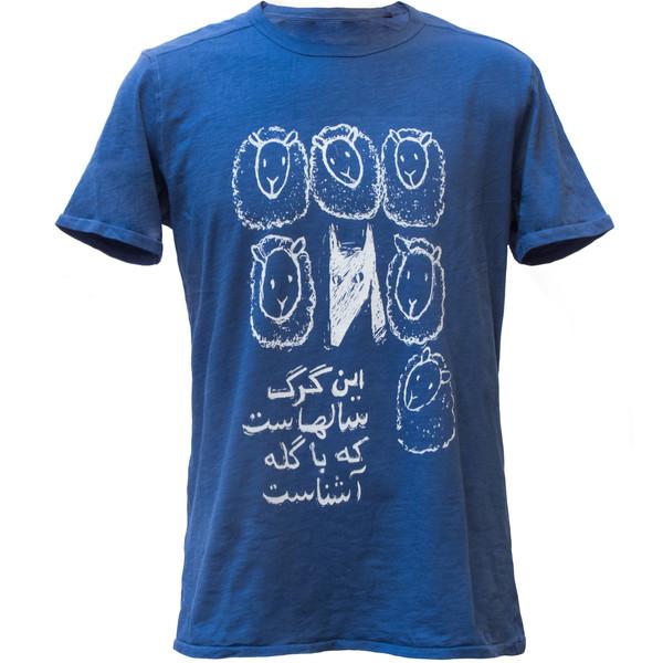 تیشرت مردانه کلاژ تهران طرح گرگ کد 100147101