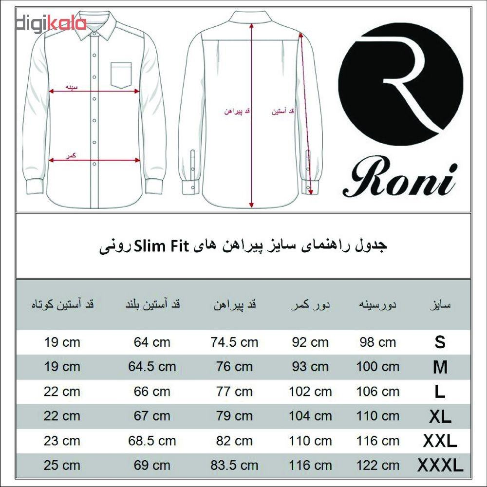 پیراهن مردانه رونی کد 1122020127 main 1 2
