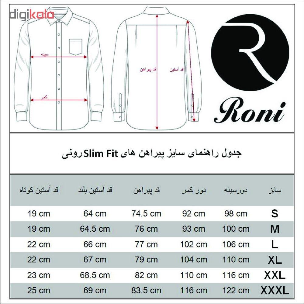 پیراهن مردانه رونی کد 1133014419