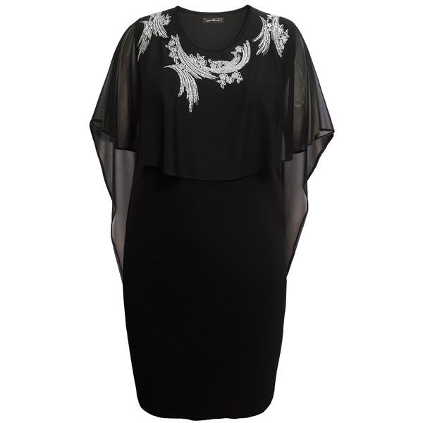 پیراهن زنانه شایلین کد 1011