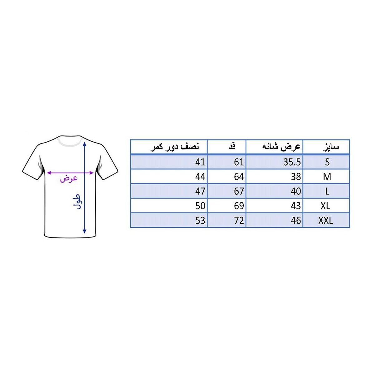 تی شرت مردانه مدل SA214 main 1 3