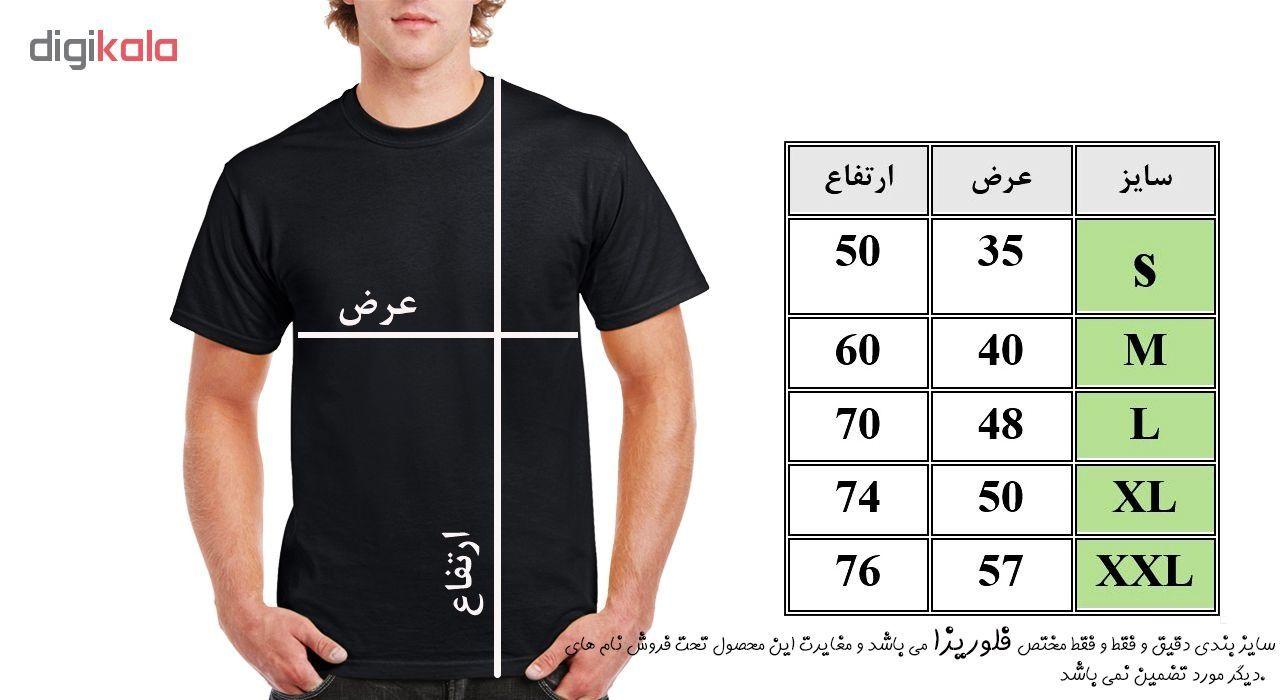 تی شرت مردانه فلوریزا مدل ساده بدون طرح  کد Tshirt 001M تیشرت main 1 2