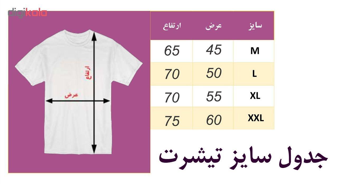 تی شرت آستین کوتاه زنانه طرح شازده کوچولو کد 4138 main 1 4