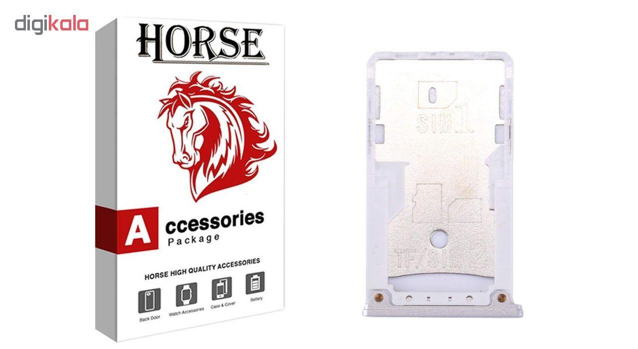 خشاب سیم کارت هورس مدل SCH مناسب برای گوشی موبایل شیائومی Redmi 4 main 1 1