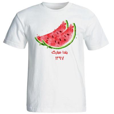 تصویر تی شرت آستین کوتاه مردانه طرح یلدا کد 1558