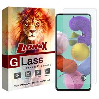 محافظ صفحه نمایش لایونکس مدل UPS مناسب برای گوشی موبایل سامسونگ Galaxy A51