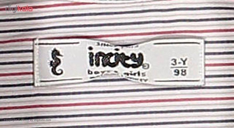 پیراهن پسرانه اینسیتی کد 2196