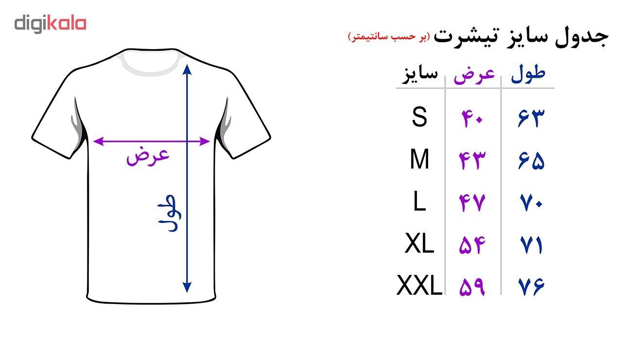 تی شرت آستین کوتاه مردانه طرح اسکلت کد ۱۸۰۱۱ BW main 1 4