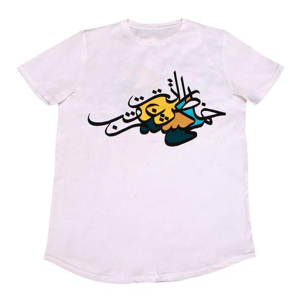 تی شرت مردانه کد 1-370280