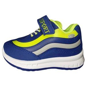 کفش بچه گانه آرا مدل PS01