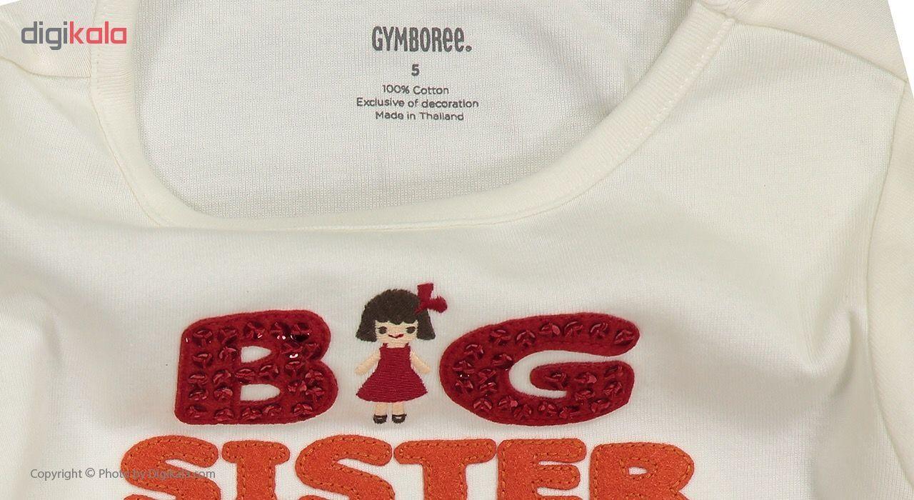تی شرت دخترانه جیمبوری مدل 965 main 1 3