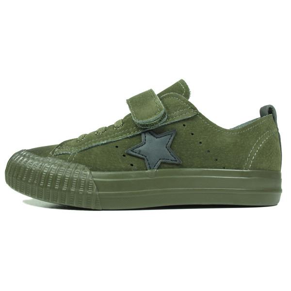 کفش راحتی پسرانه کونامور 7&5 کد 1203
