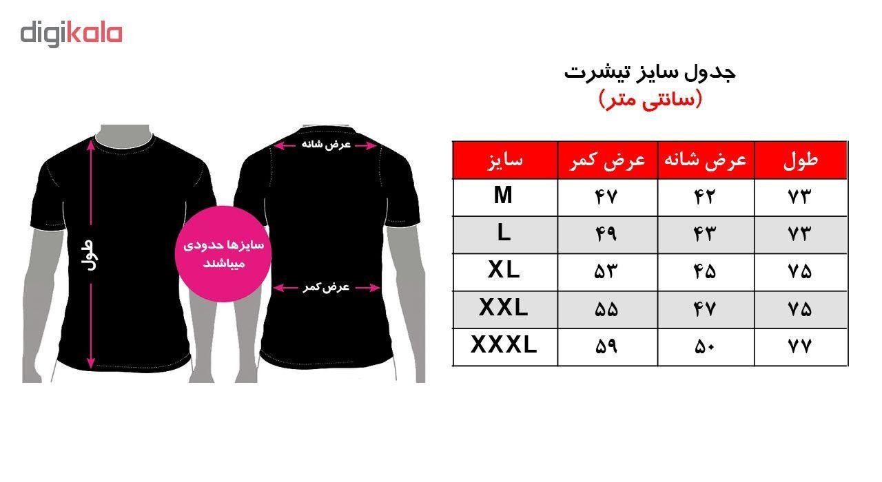 تی شرت زنانه طرح هری پاتر کد 179 main 1 4