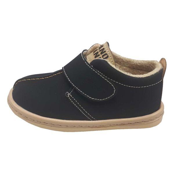 کفش پسرانه مدل پانا رنگ مشکی
