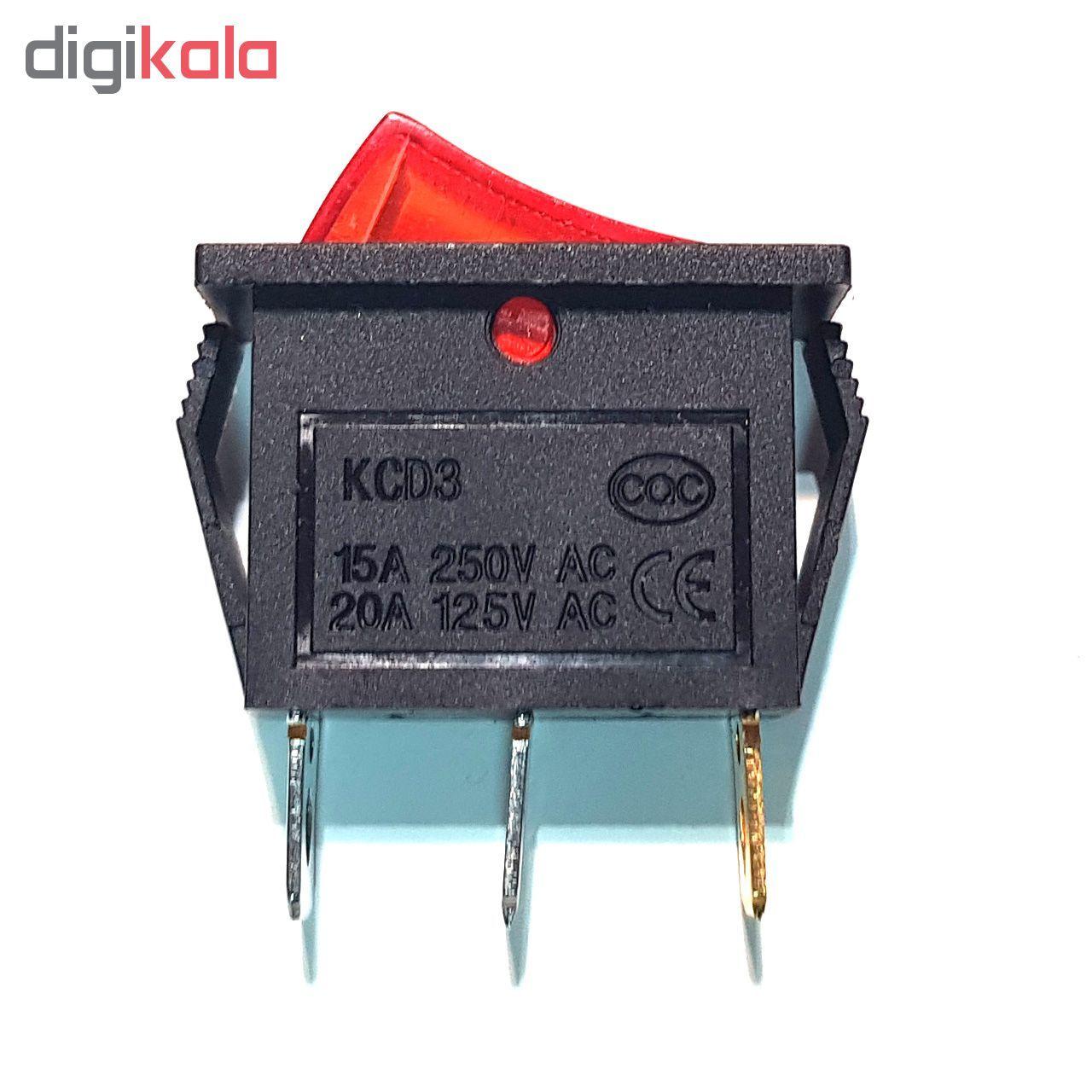 کلید صفر و یک مدل KCD1 main 1 2