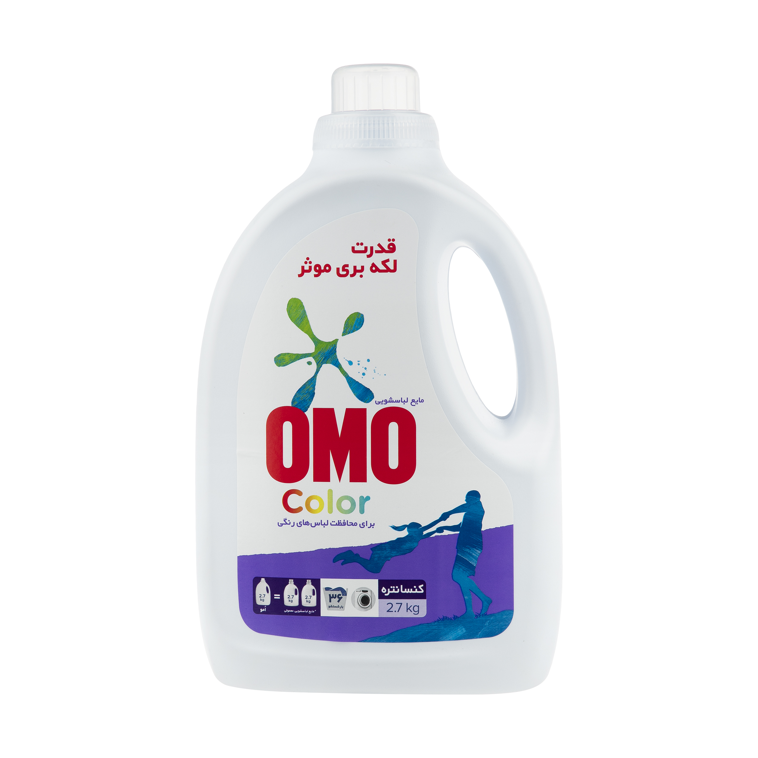 مایع لباسشویی رنگی امو مدل Concentrate مقدار 2.7 کیلوگرم