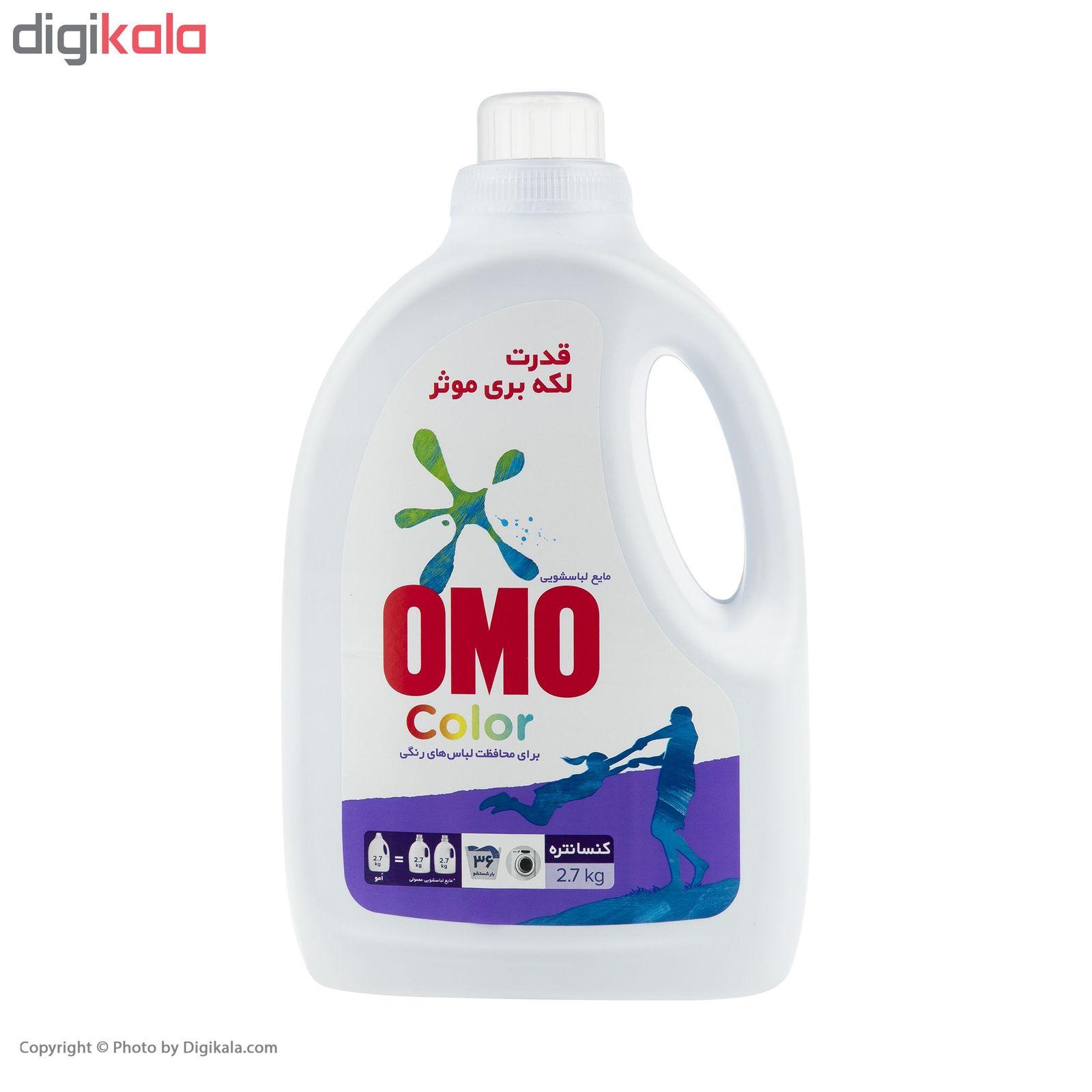 مایع لباسشویی رنگی امو مدل Concentrate مقدار 2.7 کیلوگرم main 1 1