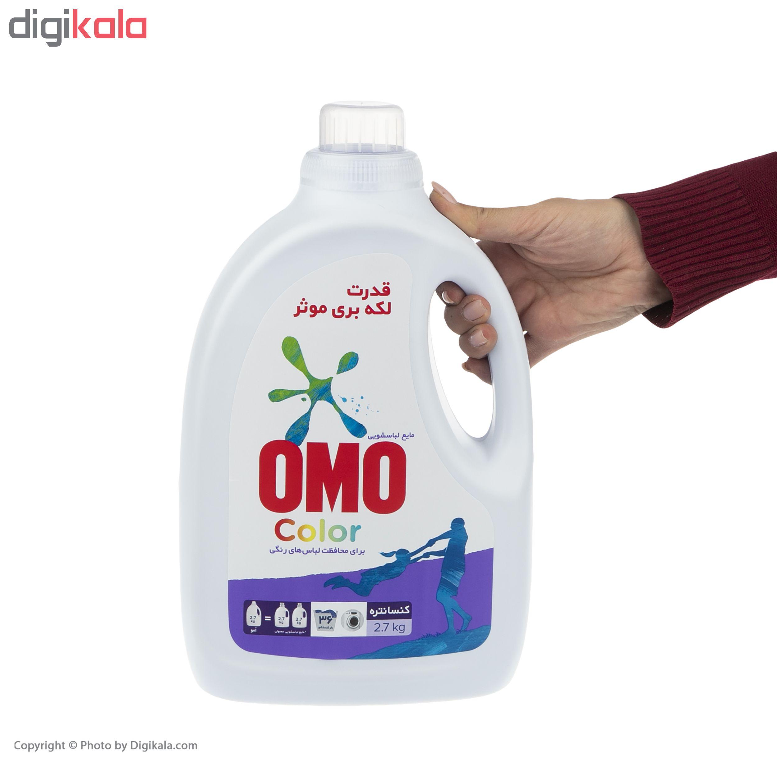 مایع لباسشویی رنگی امو مدل Concentrate مقدار 2.7 کیلوگرم main 1 3