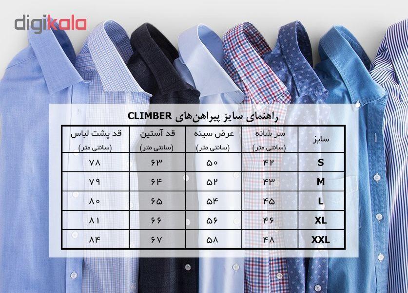 پیراهن مردانه کلایمر کد 0765 main 1 4
