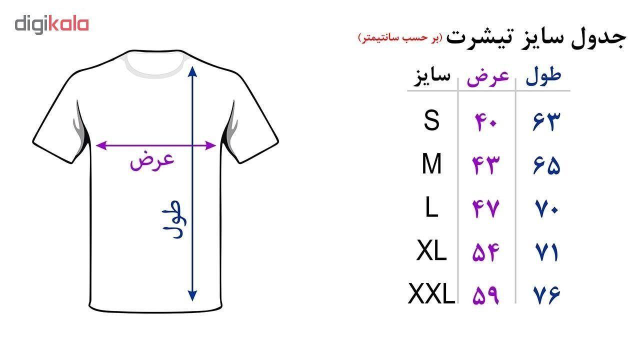 تی شرت آستین کوتاه مردانه طرح نشنال جئوگرافیک کد BWY13345 main 1 2