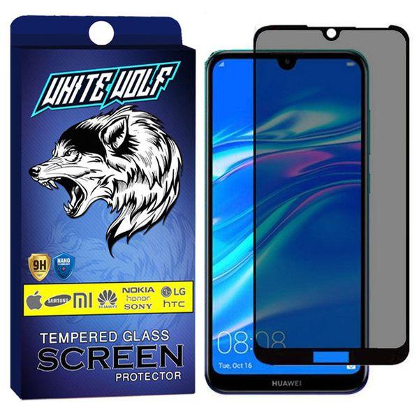 محافظ صفحه نمایش حریم شخصی وایت ولف مدل WGP مناسب برای گوشی موبایل هوآوی Y7 Prime 2019