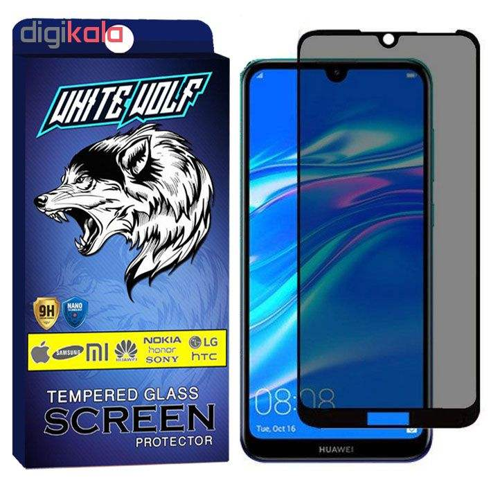 محافظ صفحه نمایش حریم شخصی وایت ولف مدل WGP مناسب برای گوشی موبایل هوآوی Y7 Prime 2019 main 1 1
