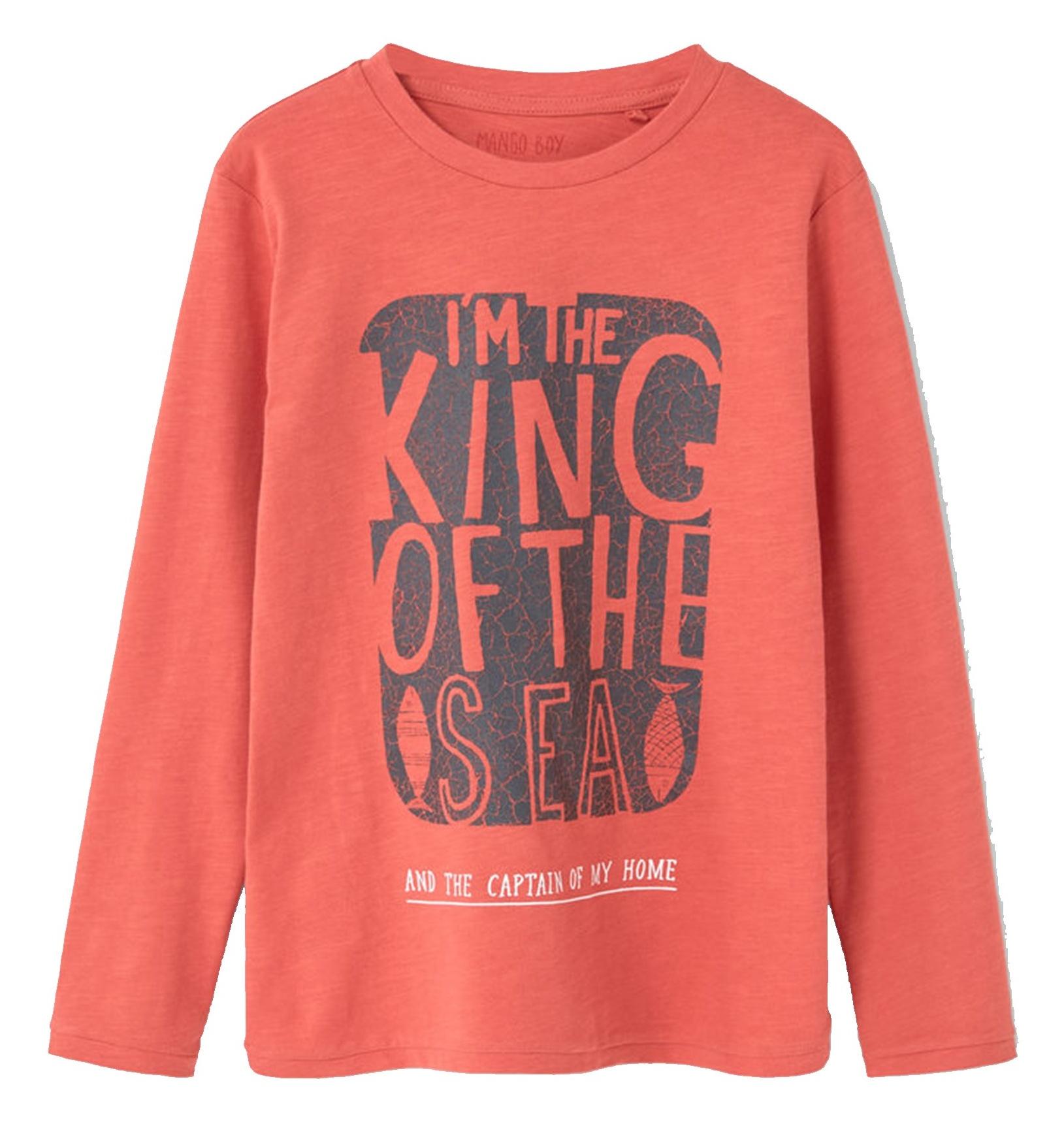 تی شرت نخی پسرانه - مانگو -  - 1