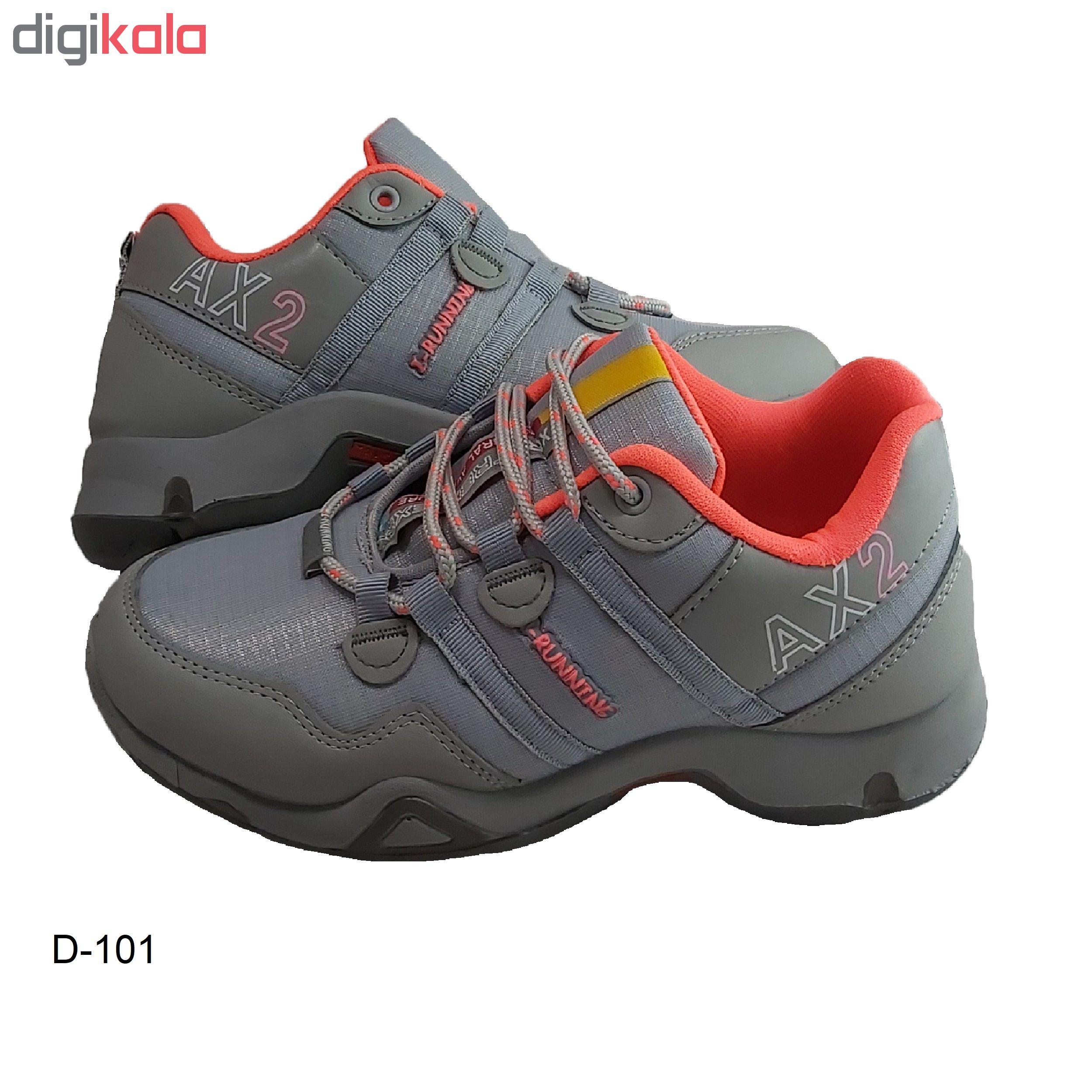 کفش مخصوص دویدن زنانه کد D101