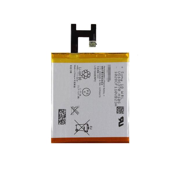 باتری موبایل مدل LIS1502ERPC ظرفیت 2330 میلی آمپر ساعت مناسب برای گوشی موبایل سونی Xperia Z