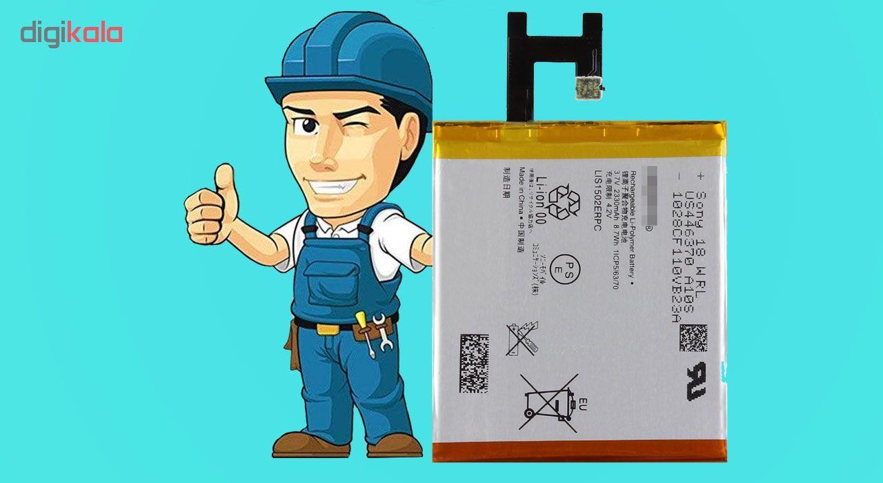 باتری موبایل مدل LIS1502ERPC ظرفیت 2330 میلی آمپر ساعت مناسب برای گوشی موبایل سونی Xperia Z  main 1 1