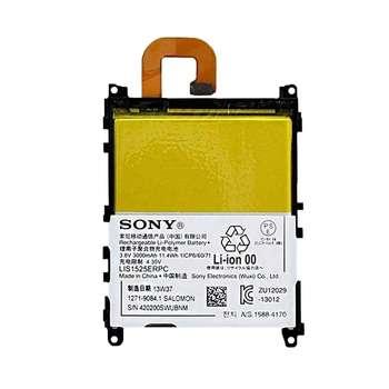 باتری موبایل مدل LIS1525ERPC ظرفیت 3000 میلی آمپر ساعت مناسب برای گوشی موبایل سونی Xperia Z1