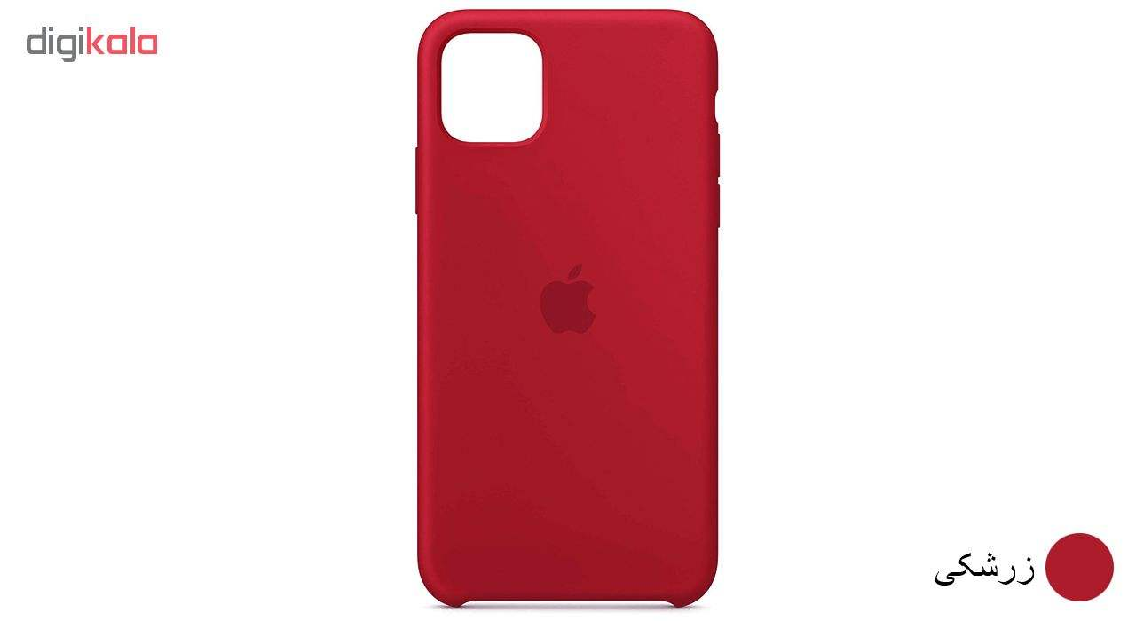 کاور مدل SCN مناسب برای گوشی موبایل اپل iPhone 11 PRO main 1 7