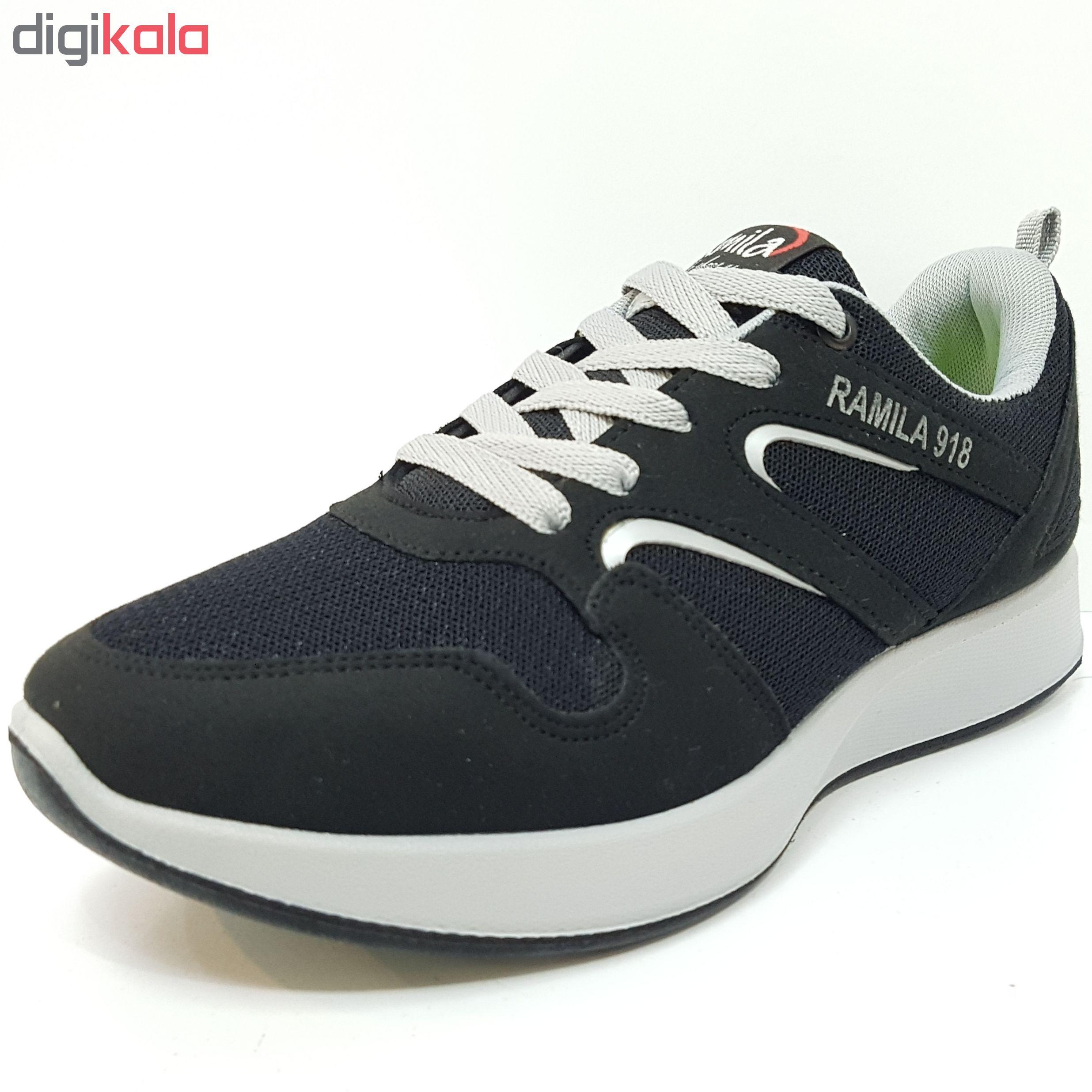 کفش مخصوص پیاده روی رامیلا مدل 918